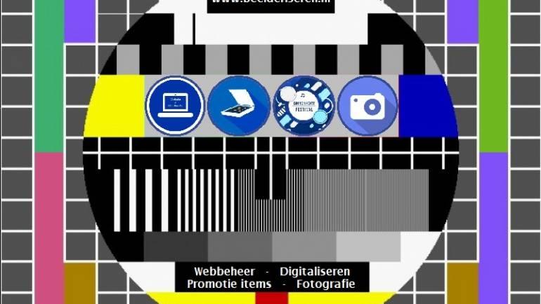 Van even geduld a.u.b. naar Welkom, onze nieuwe website is online.