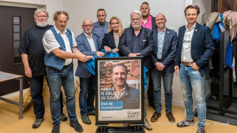Ook Gemeenteried Noardeast-Fryslân gebruikt foto